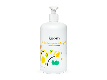 Cleansing nappy lotion